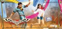 Sikindar Movie Wallpapers (8)