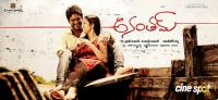 Anantham Movie Posters