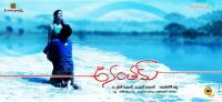Anantham Wallpapers (2)