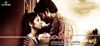 Anantham Wallpapers (3)