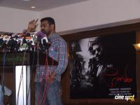 Ameer Pressmeet Event photos gallery, stills, pics