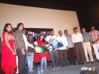 Bayam Ariyan Audio launch Event photo gallery, stills, pics