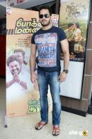 Bharath at Pokkiri Mannan Audio Launch (11)