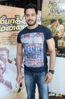 Bharath at Pokkiri Mannan Audio Launch (12)