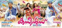 Cousins Movie New Posters (1)