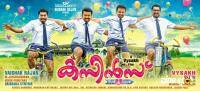 Cousins Movie New Posters (11)
