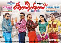 Cousins Movie New Posters (16)