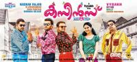 Cousins Movie New Posters (2)