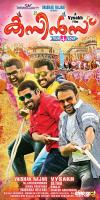Cousins Movie New Posters (22)