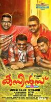 Cousins Movie New Posters (24)