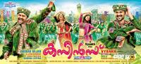 Cousins Movie New Posters (4)