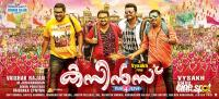 Cousins Movie New Posters (5)