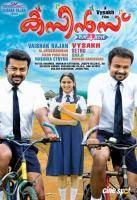 Cousins Movie New Posters (6)