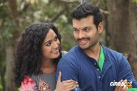 Cherry Kannada Movie Photos
