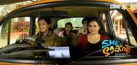 She taxi malayalam film poster (1)