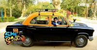 She taxi malayalam film poster (11)