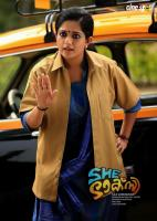 She taxi malayalam film poster (6)
