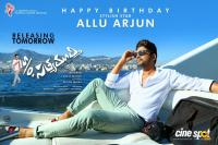 Allu arjun ( Style Star From Arya 2  New Wallpapers)