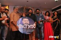 Kanal Audio Launch photos