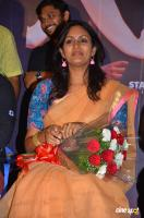 Devadarshini at Saahasam Audio Launch (1)