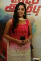Samskruthy Shenoy at Vil Ambu Audio Launch (14)