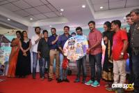 Amar Akbar Anthony Audio Launch photos