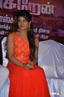 Aishwarya Rajesh at Hello Naan Pei Pesuren Audio Launch (20)