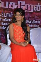 Aishwarya Rajesh at Hello Naan Pei Pesuren Audio Launch (21)