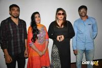 Huli Devara Kaadu Audio Recording Stills