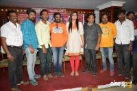 Cigarette Film Release Press Meet Stills
