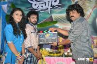 Kinaare Film Launch Stills