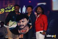 Style King Movie Audio Release Photos