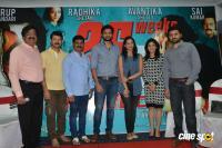 RangiTaranga Film Press Meet Stills