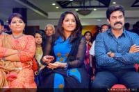 Akashvani malayalam movie audio launch photos