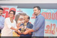 Ennu Ninte Moideen 150 Days Celebration  (84)
