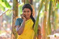 Aame Korika Telugu Movie Photos