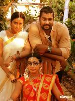 Aavu Puli Madhyalo Prabhas Pelli Movie Photos