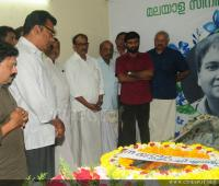 Film stars at Director Rajesh Pillai Funeral Photos (34)