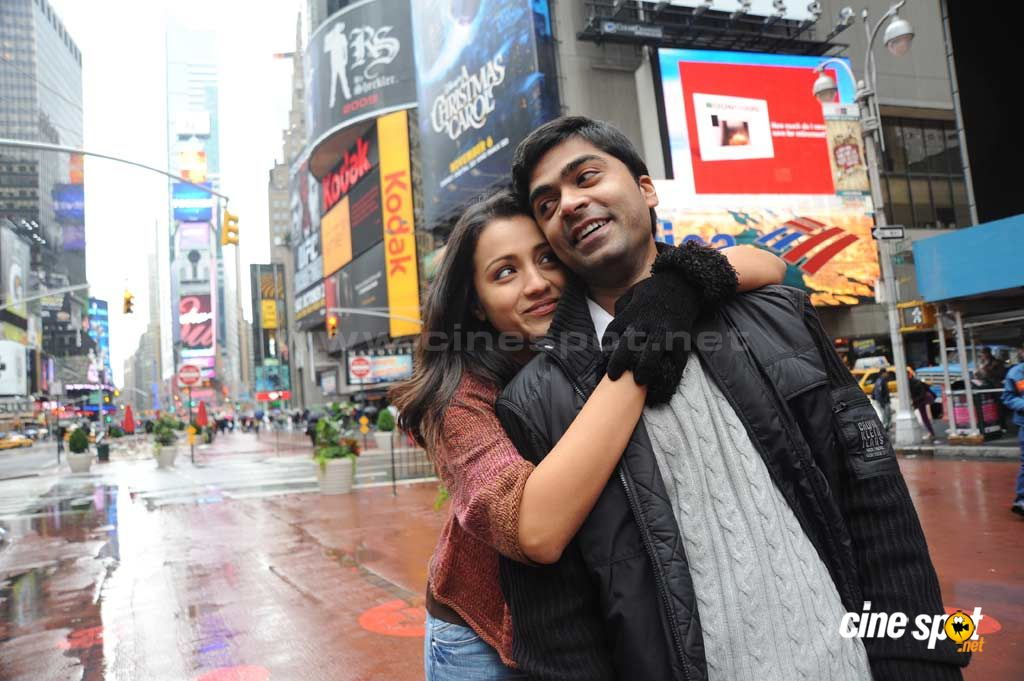 tamil film news vinnai thandi varuvaya movie stills auto