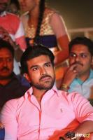 Ram Charan Latest Images (14)