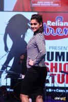Ileana at Reliance Trends Store Launch (6)