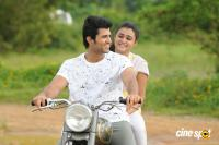 Arjun Reddy Telugu Movie Photos