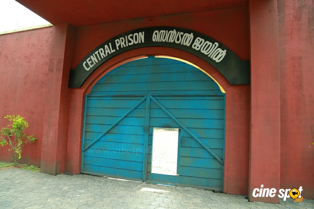 Welcome to Central Jail Photos (4)