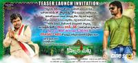 Kobbari Matta Teaser Launch Invitation Poster