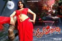Erra Gulabi Wallpapers