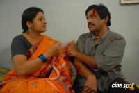 Ammaku Prematho Telugu Movie Photos