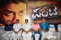 Panta Film Launch (15)