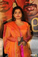 Maya at Metro Movie Press Meet (30)