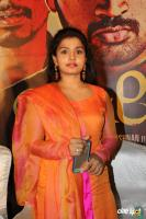 Maya at Metro Movie Press Meet (31)