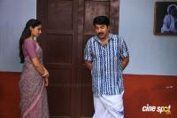 Thoppil Joppan Photos (49)